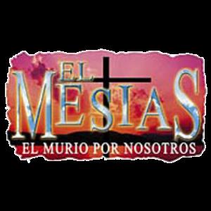 EL MESIAH CROSS ~SPANISH   27